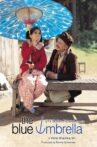 The Blue Umbrella Movie Streaming Online Watch on Netflix