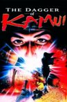 The Dagger of Kamui Movie Streaming Online Watch on Tubi