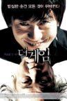 The Devil's Game Movie Streaming Online Watch on Jio Cinema