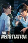 The Negotiation Movie Streaming Online Watch on Google Play, Youtube