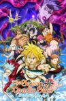 The Seven Deadly Sins: Prisoners of the Sky Movie Streaming Online Watch on Netflix