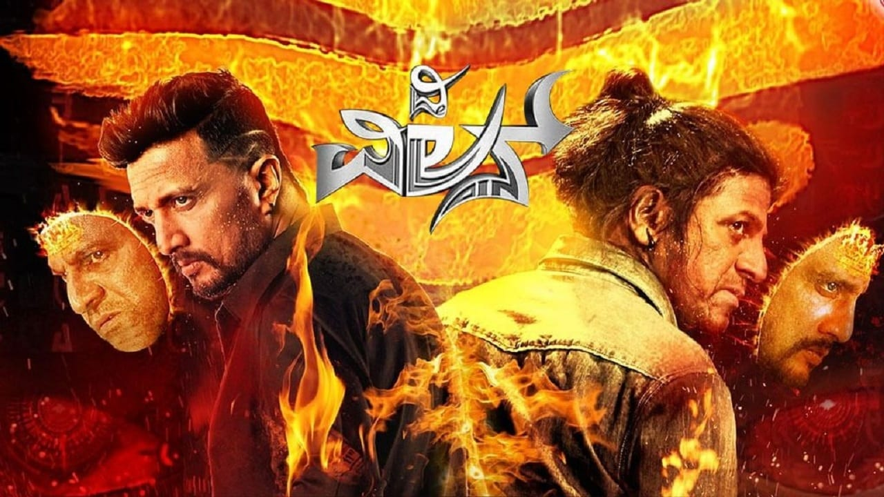 The Villain Movie Streaming Online Watch on Zee5