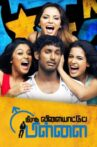 Theeradha Vilaiyattu Pillai Movie Streaming Online Watch on Sun NXT