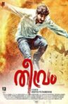 Theevram Movie Streaming Online Watch on Amazon, Google Play, MX Player, Manorama MAX, Youtube