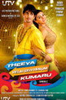Theeya Velai Seiyyanum Kumaru Movie Streaming Online Watch on Netflix , Zee5