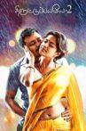 Thiruttu Payale 2 Movie Streaming Online Watch on Zee5
