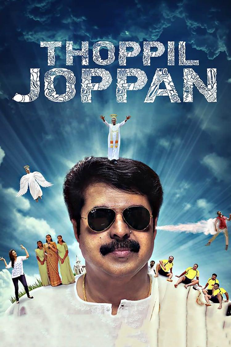 Thoppil Joppan Movie Streaming Online Watch on MX Player, Sun NXT