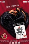 Those City Girls Movie Streaming Online Watch on Zee5