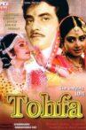 Tohfa Movie Streaming Online Watch on Amazon, ErosNow, Jio Cinema