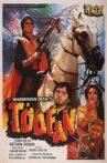 Toofan Movie Streaming Online Watch on ErosNow, Jio Cinema, Voot, Yupp Tv