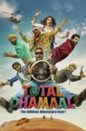 Total Dhamaal Movie Streaming Online Watch on Disney Plus Hotstar