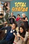 Total Siyapaa Movie Streaming Online Watch on Amazon, Jio Cinema, Tata Sky , Zee5