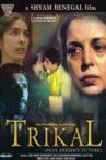 Trikal Movie Streaming Online Watch on Amazon, MX Player, Netflix , Shemaroo Me