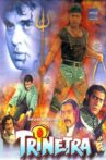 Trinetra Movie Streaming Online Watch on Sony LIV, Sun NXT, Zee5