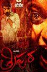 Tripura Movie Streaming Online Watch on Zee5