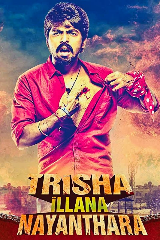 Trisha Illana Nayanthara Movie Streaming Online Watch on Google Play, MX Player, Youtube, Yupp Tv , iTunes
