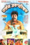 Truck Driver Movie Streaming Online Watch on Hungama