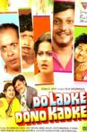 Two Bankrupt Boys Movie Streaming Online Watch on Sony LIV