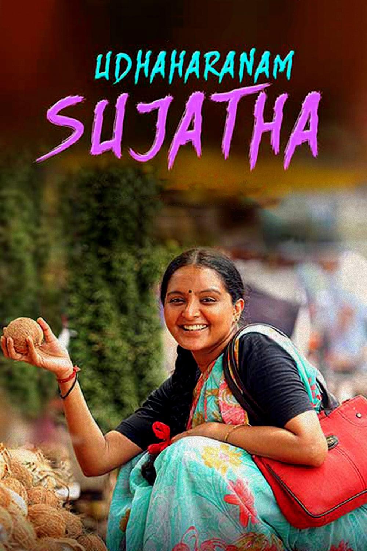 Udaharanam Sujatha Movie Streaming Online Watch on Disney Plus Hotstar