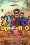 Udanchhoo Movie Streaming Online Watch on Shemaroo Me