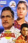 Udhaar Ki Zindagi Movie Streaming Online Watch on Jio Cinema