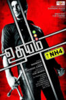 Udhayam NH4 Movie Streaming Online Watch on MX Player, Sun NXT