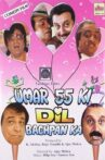 Umar Pachpan Ki Dil Bachpan Ka Movie Streaming Online Watch on Yupp Tv