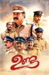 Unda Movie Streaming Online Watch on Amazon