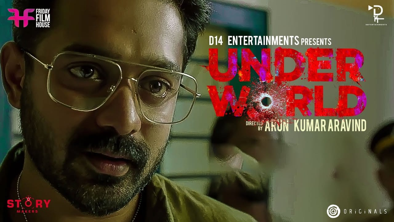 Under World Movie Streaming Online Watch on Amazon, Sun NXT