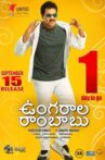Ungarala Rambabu Movie Streaming Online Watch on MX Player, Sun NXT
