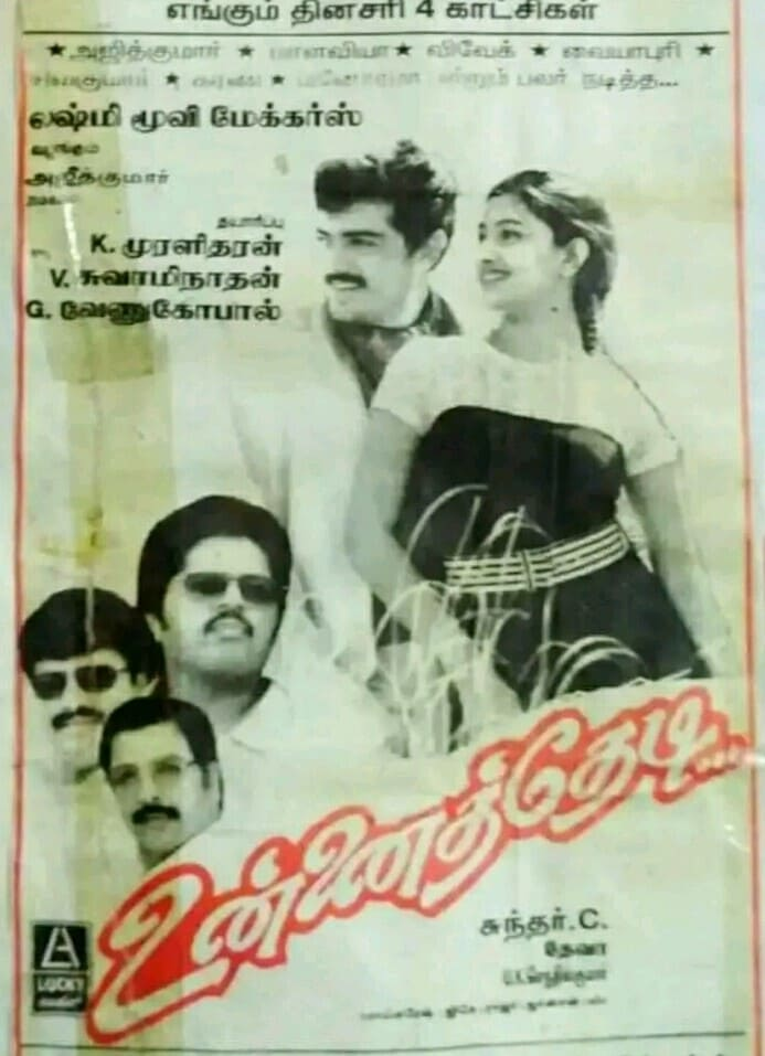 Unnai Thedi Movie Streaming Online Watch on Hungama, MX Player