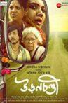 Uronchondi Movie Streaming Online Watch on Zee5
