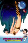 Urusei Yatsura 2: Beautiful Dreamer Movie Streaming Online Watch on Tubi