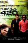 Uyarthiru 420 Movie Streaming Online Watch on MX Player, Sun NXT