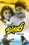 Vaali Movie Streaming Online Watch on Amazon, MX Player, Sun NXT, Voot