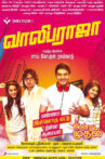Vaaliba Raja Movie Streaming Online Watch on Sun NXT
