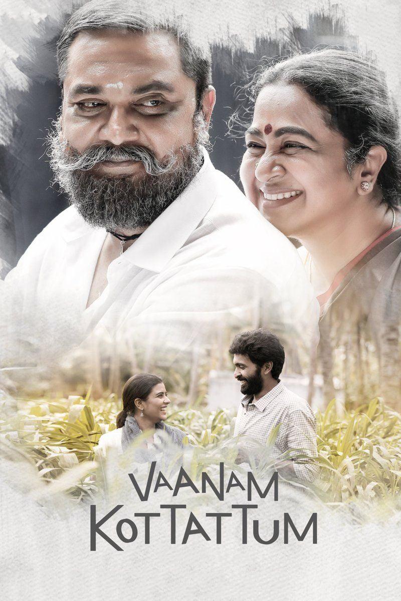 Vaanam Kottatum Movie Streaming Online Watch on Amazon, Google Play, Manorama MAX, Youtube