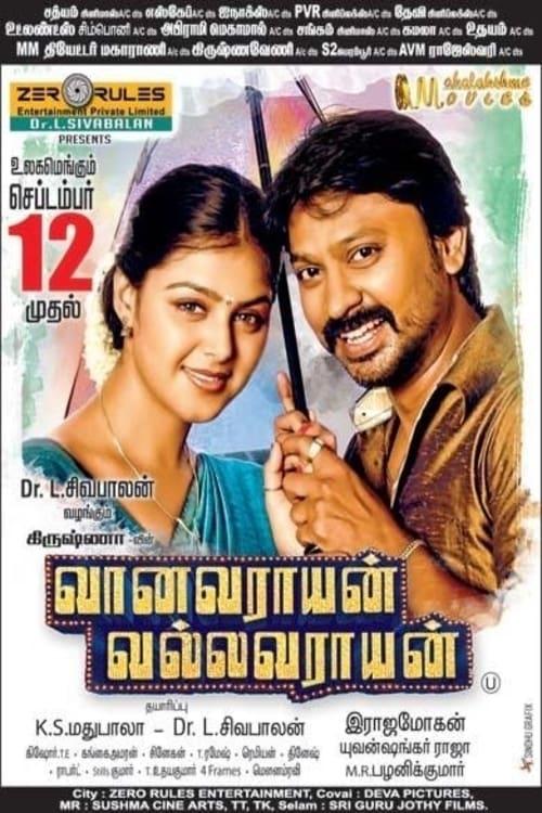 Vaanavarayan Vallavarayan Movie Streaming Online Watch on Zee5