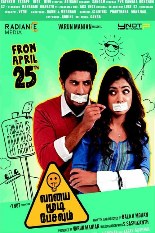 Vaayai Moodi Pesavum Movie Streaming Online Watch on Zee5