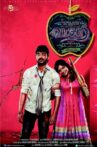 Vadacurry Movie Streaming Online Watch on Zee5