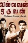 Vallavan Oruvan Movie Streaming Online Watch on MX Player, Sun NXT
