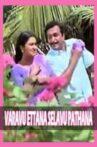 Varavu Ettana Selavu Pathana Movie Streaming Online Watch on ErosNow, Jio Cinema, MX Player, Sun NXT, Yupp Tv