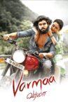 Varmaa Movie Streaming Online Watch on Google Play, Shemaroo Me, Youtube