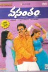 Vasantham Movie Streaming Online Watch on Zee5