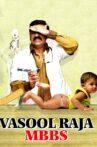 Vasool Raja MBBS Movie Streaming Online Watch on MX Player, Sun NXT