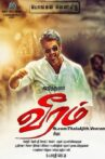 Veeram Movie Streaming Online Watch on MX Player, Sun NXT, Voot, Zee5