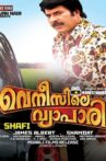 Venicile Vyapari Movie Streaming Online Watch on Google Play, Youtube