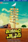 Venkatadri Express Movie Streaming Online Watch on MX Player, Sun NXT