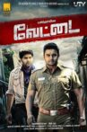 Vettai Movie Streaming Online Watch on Netflix