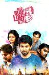 Vidhi Mathi Ultaa Movie Streaming Online Watch on Zee5